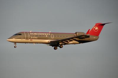 Nuorten lentäjien epätavallinen hauskanpito ohjaamossa johti järkyttävään tragediaan...