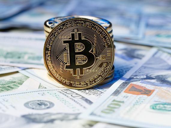 Tähän on tultu – yhden bitcoinin tuottaminen noussut sen arvoa kalliimmaksi