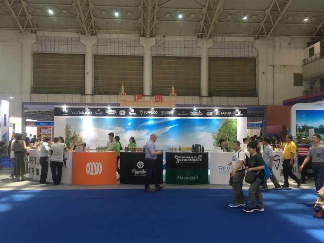 Matchmaking näyttää Kiinassa