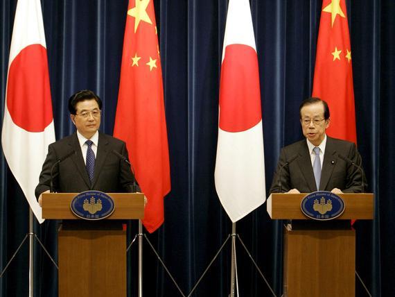 Japanin Ja Kiinan Sota