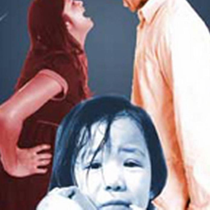 Sairaan Lapsen Hoito