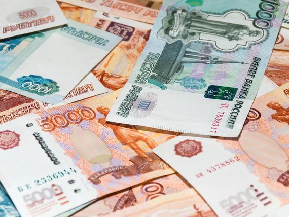 Kelluva Valuutta