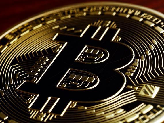 Bitcoin - paljon puhuttu, huonosti tunnettu